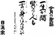 20110201-seigo201102