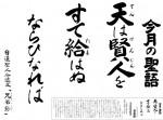 2012.02, seigo
