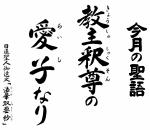 seigo-1024x889